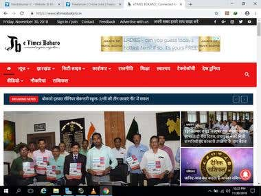 E-News Paper and News Portal