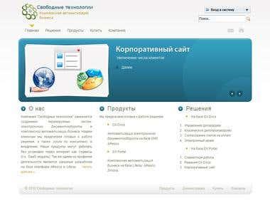 Liferay based Portal http://fdline.ru/
