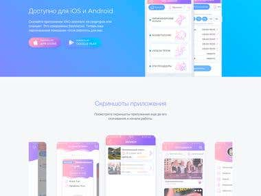 VAO-Assistant - promotional landing for App
