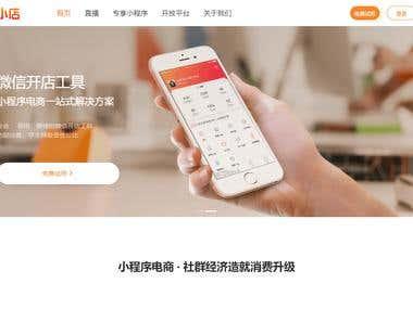 Xiaodian Online Trading Platform