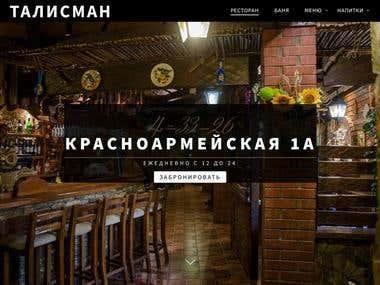 Website for the restaurant