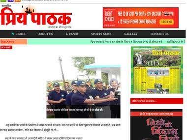 a newspaper site