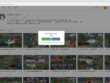 Chrome extension to download all of the videos from kuaishou