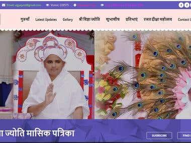 http://www.vigyajyoti.com/