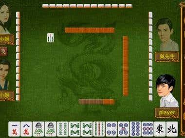 iPhone/iPad Game