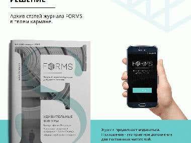 Mobile App Design Forms