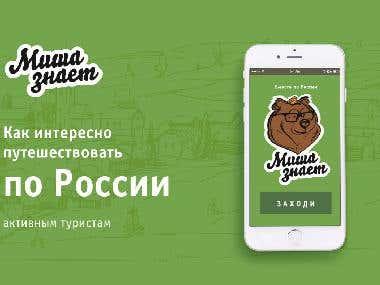 Mobile app Design for traveller