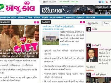 aajkaaldaily dhanraj media