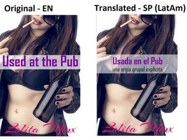 """""""Usada en el pub"""""""