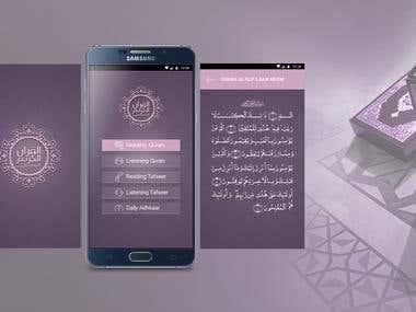 Mobile App Design Portfolio