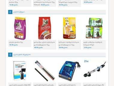 Online Store - petfood.ge