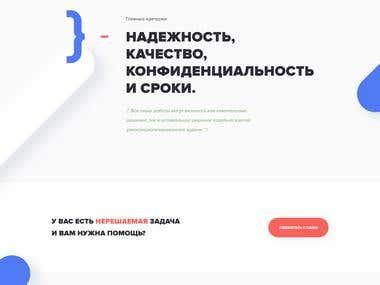 Main page Profi-it