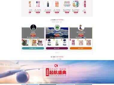 ♛ E-commerce Website(yanghuostore.com) ♛