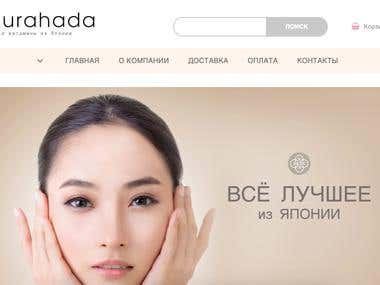 ECommerce website to sale Japan cosmetics