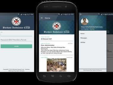 Burhani Ambulance Corps - Android Application