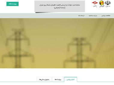 Iran's electricity grid accident data recording system