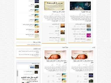 Religious website Using Wordpress