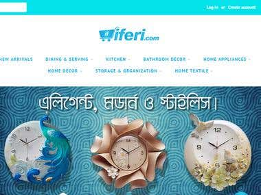ifre.com