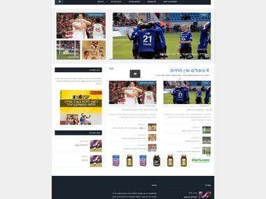 A Sports Betting Website