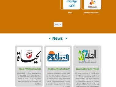 Social Jubail Website