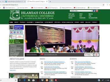 Islamiah college site