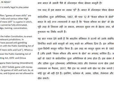 Translation from English to Hindi