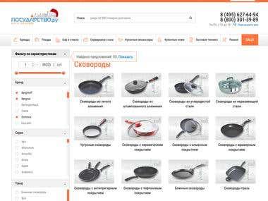 Fix issues on an online-store (posudarstvo.ru)