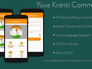 Pradesh Yuva Kraanti Samiti (PYKS)