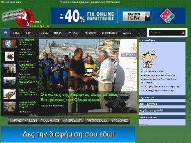 www.erasitexniko-podosfairo.gr