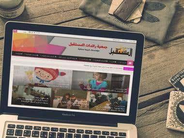Future Pioneers Site Using Wordpress
