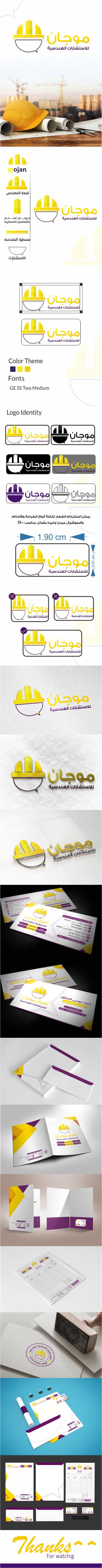 Mojan Company Branding