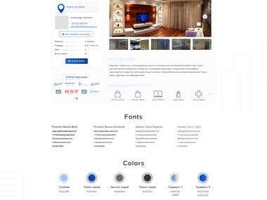 Rielt Soft - Web site