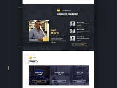 QazMeet - Web Site
