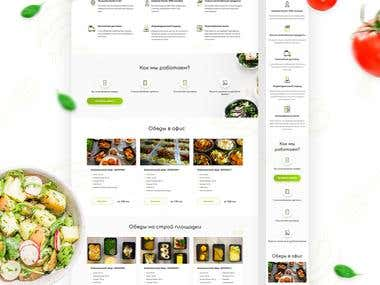 Catering - Web Site