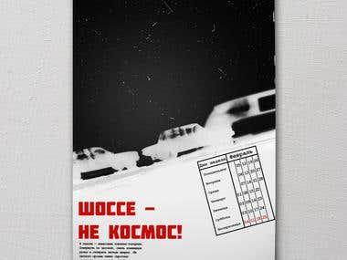 USSR stereotypes calendar