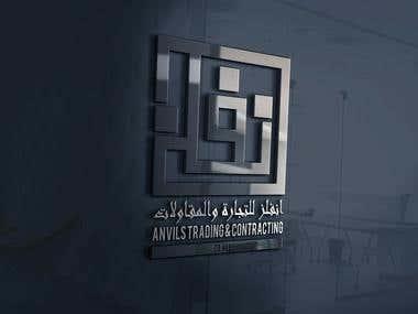 arabic logo désigne