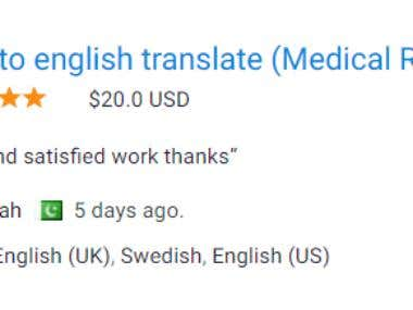 Swedish to English