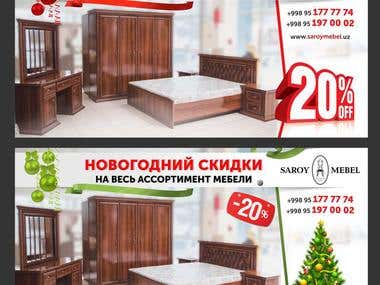 New Year Discount. for the furniture shop...