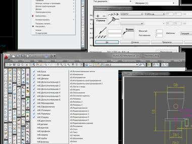 Software Autodesk AutoCAD