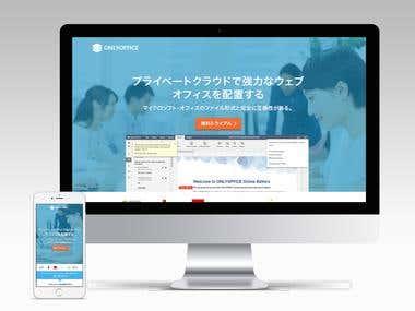 Japanese website landing page design