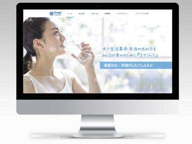 Japanese website design for a water purifier company
