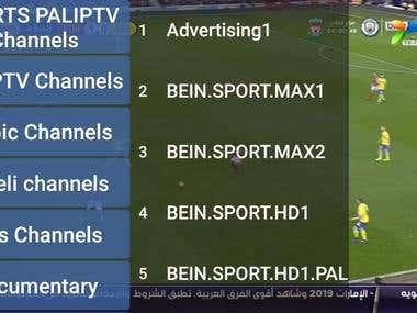 IPTV android App