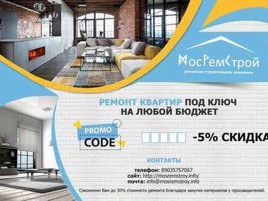 Flyer for Interior design company