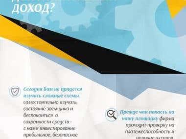 Flyer for Investment platform
