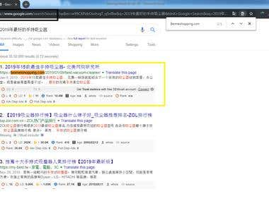 1st Page Ranking Google