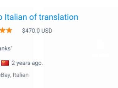 English to Italian Translation