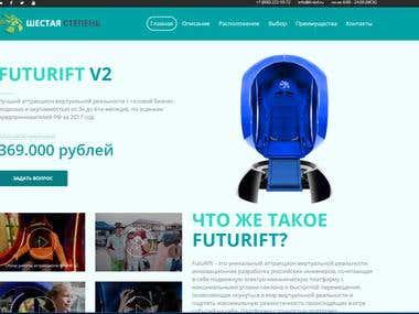 frontend-developer