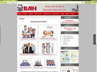 Сайт курсов английского языка