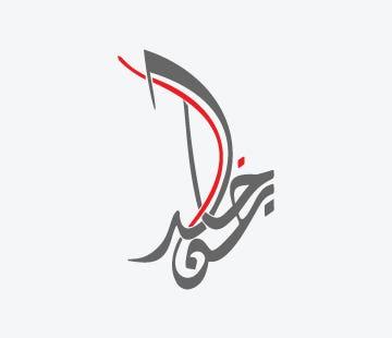 BinKhalid – Company Portfolio