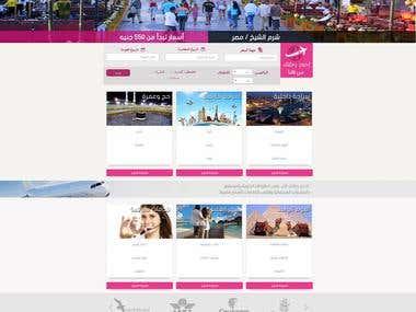 skyway web site